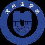 binzhouMedicalUniversity